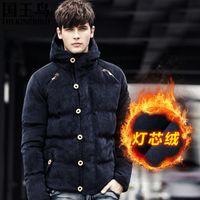 Where to Find Best Winter Coats Design for Men Online? Best Boys ...