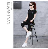 Wholesale Student Swimming - Casual sports suit summer 2017 new large size women's two-piece short-sleeved Korean students running pants