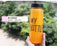 Wholesale Wholesale Clear Plastic Water Bottles - 500ml Korea Style Newest Design Portable Clear My Bottle Healthy Sport Bicycle Plastic Fruit Lemon Juice Water Cup DHL