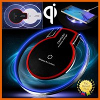 Wholesale Qi Charging Pad Receiver - Qi Wireless Charger Pad Power Fast Charging for Samsung Galaxy S6 S6 Edge S7 S7 Edge iPhone 8 X 7 with Retail Box