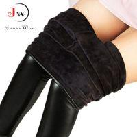 Wholesale Leggins Leather Size L - 2016 Women Plus Size Fashion Faux Leather Leggings Winter Warm Boots Legging Thick Slim Leggins Super Elastic Pants