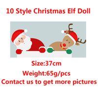Wholesale Toys Shelf - 10 Style Christmas Elf Doll Plush toys Elves Xmas dolls and Soft Back Books on the shelf For Kids Holiday Christmas Gift 160922