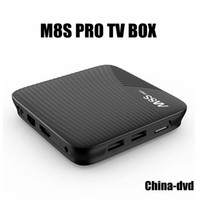 MECOOL M8S PRO TV BOX Octa Core Android 7.1 CPU 2x / 2G / 16G 3G / 16G 2GHz ARM Cortex-A53 avec puce Amlogic S912