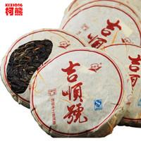 Wholesale raw materials - 50g Yunnan Pu'er tea puer raw small cake puer tea sheng no additives pure material pu erh tea raw organic healthy Chinese food