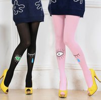 Wholesale Ladies Tights Cheap - Wholesale- New Arrival Women Lovely Eyes Jacquard Tights Sexy Lady Silk Stockings New Fashion Pantihose Cheap Wholesale From China