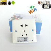 Mini videocamera IP Camera Spy IP 1080P HD Hidden IP Camera DVI