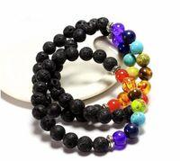 Wholesale Beads Mix Mm - 2017 Wholesale Mix 7 Color Bracelets Black Natural Lava 7 Chakra Healing Balance 8 mm Beads Bracelet For Men Women Reiki Prayer Stones