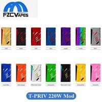 Wholesale Hide Led - Authentic T-Priv 220W Box Mod T Priv 220Watt Vape Mod with Hidden Fire Key Top LED Display 100% Original