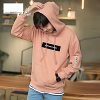 Wholesale Sweater Coats For Women - 2017 new autumn Sweater Hoodie sweater coat color for men and women
