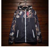 Wholesale Floral Hoodie Men - 2017Hot Sale Free shipping New Man Spring Autumn Hoodie Jacket men Women Sportswear Clothes Windbreaker Coats sweatshirt tracksuit