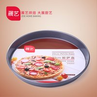 Wholesale 9inch Pizza Pan for Baking Round Cake Mould Pan for Wedding Party Baking Dishes Kitchen Pizza Pie Bread Loaf Pans
