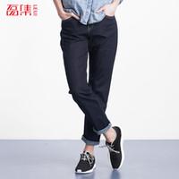 Wholesale Boys Cuffed Jeans - Wholesale- Leiji New Autumn Women Plus Size Jeans 40-120KG Available Boy Friend Full Length Mid Waist Elastic Cuffs Cotton Loose Jeans