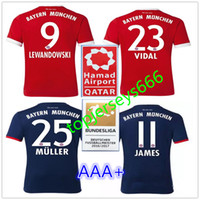 e2f6be95f0b Soccer Men Short top Thai quality 17 18  11 JAMES VIDAL COATA soccer jerseys  2017