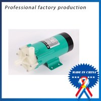 Wholesale Micro Circulation Pump - Micro Centrifugal Circulation Water Pump MP-30R 50HZ 220V use for Silver Recycle Spa wafer Manufacture,heating Exchange,dyeing