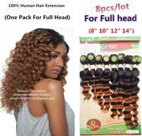 mejores paquetes de pelo al por mayor-Extensión del pelo de Ombre brasileña Jerry pelo humano rizado 8pcs / lot para la cabeza completa la mejor calidad estilo atractivo 8 10 12 14 pulgadas en un paquete