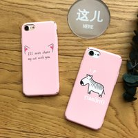 Wholesale Iphone Cell Phone Pictures - For Iphone 7 Phone Case Matte Cartoon Zebra Cat Ears All Inclusive Animal Picture Cell Phone Case Wholesales Iphone 7 6 6s Plus