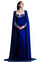 ingrosso vestito da sera maniche blu reali-Royal Blue Mermaid Dubai Cape Abito da sera 2017 Party Sexy manica lunga Arabia Saudita Abiti da ballo Sweep Train Abiti formali da spettacolo