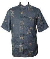 camisa de algodón negro de kung fu al por mayor-Al por mayor tradición del verano del algodón de seda chino Negro Kung-Fu hombres de camisa de manga corta top S a XXXL YF1159
