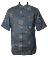 Wholesale Kung Fu Shirt Cotton - Wholesale- Cotton Summer Black Chinese tradition Men's Silk Kung-Fu shirt top Short Sleeves S to XXXL YF1159