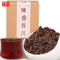 Wholesale China Old - C-PE011 China Pu'er tea boxed 120g Yunnan puer tea ripe pu erh loose tea Chinese food pu er old tree organic health