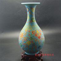 Wholesale Enamel Ceramic Vase - The secondary Qing Yong Zheng day clear glaze enamel color jade antique porcelain flower bottle collection of Antique Vintage furnishings
