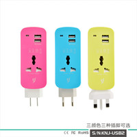 Wholesale Multi Plug Adapter Usb - Universal Travel power Socket Plug Adapter Dual-USB port Charger Multi AC Adaptor plug USB interface Converter Plugs and Sockets US EU UK AU