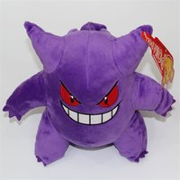 Wholesale Rare Video Games - Cute Gengar Plush Toys Anime New Rare Soft Stuffed Animal Doll For Kids Gift 22cm