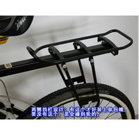 Wholesale Multipurpose Bicycle Rear Carrier Rack Stacking Quick Release Bike Seat Shelf Bicycle Load Kg Luggage Cycling Bicycle Accessories