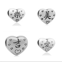 Wholesale Chinese Love Bracelet - comejewelry Chinese Characters Happy&Love&Auspicious&Beauty With Heart Beads Stainless Steel Fit Pandora Bracelet for Woman Making