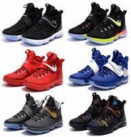 Wholesale Cheapest Brand Name Sneakers - 2017 Name Brand James 14 Rio Luminous Coast Mens Kids 14s Basketball Shoes for Cheap Sale 14 XIIII Sports Training Sneakers