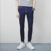 Wholesale Korean Jeans Pants For Men - Wholesale-Autum 2016 New Men's Modern Harem Jeans Slim Korean Style Pencil Pants For Youth Fashion Pants Plus Size 28-33