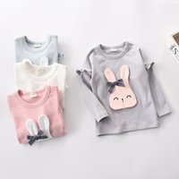 spring gift ideas - 2017 kids clothing Happy Easter Colorful Cute Holiday Kids T Shirt Gift Idea Youth T Shirt Easter Rabbit Silhouette Cool baby girls clothes