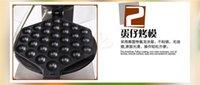 Wholesale Electric Ovens - Best professional LY E8 electric Chinese eggettes puff waffle iron maker machine bubble egg cake oven 220V 110V EU US plug