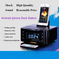 Wholesale Station Hifi Docking - Wholesale- LCD Digital Bluetooth Dock station for IOS Apple iPhone 5s 6 6s for samsung xiaomi Android charger player FM Alarm Clock speaker