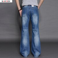 Wholesale High Waist Big Leg Pants - Wholesale-2016 Mens Big Flared Jeans Boot Cut Leg Flared Loose Fit high Waist Male Designer Classic Denim Jeans Pants Bell Bottom Jeans