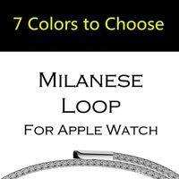 Wholesale Mesh Link Bracelet - Milanese Loop Strap & Link Bracelet Stainless Steel band For Apple Watch band 42 mm 38 Bracelet Belt mesh wristband for iwatch