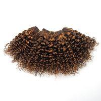 cheveux châtains aux cheveux bruns achat en gros de-Double brun clair au miel blond bouclés vague 8 pouces court Bob armure de cheveux humains pour les femmes noires bouclés cousus dans l'armure