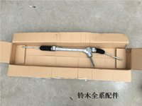 Wholesale Original quality Steering Rack P50 for Suzuki Vitara