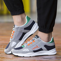 Wholesale Men S Height Increasing Shoes - Fashion men 's casual sports shoes wear running shoes
