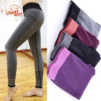 Vente en gros - Daddy Chen Brand Femmes Chaussures Sport Wear Nice Leggings High Elastic Thin Sports Yoga Pants Fitness Running Long Trousers