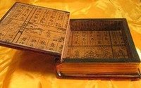 Wholesale Wooden Dragons - Rare Chinese Folk Art Collection leather Wooden Ancient Dragon Book Jewelry Box