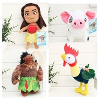 Wholesale Wholesalers For Baby Stuff - 2017 Hot ! New Movie Moana 4 Style 20-30cm Moana Pua Heihei Mauli Waialik Plush Doll Stuffed Animals Toy For Baby Kids Gifts