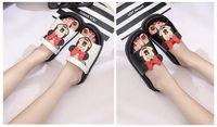Wholesale Drag Platform Slippers - Summer Non-Slip Sandals Female Slippers For Women Flip-Flop Sandals Platform Indoor Flip Flops Slippers Sandals Hot SaleDrag the word drag a