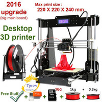 Wholesale 3d Printer Lcd - Pro New Upgrade desktop 3D Printer Prusa i5 Size 220*220*240 mm Acrylic Frame LCD 1.5Kg Filament & 16G TF Card for gift (big main board)