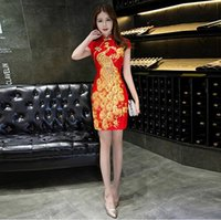 Wholesale Chinese Wedding Traditional Wear - Sexy Ladies Short Lace Qipao Cheongsam Sleeveless Dresses Dress Pattern Traditional Red Chinese Wedding Gown