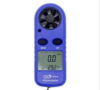 anemómetro al por mayor-de mano Medidor Digital de velocidad del viento Medidor de bolsillo inteligente aire anemómetro la velocidad del viento Medida Escala