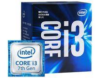 45nm cpus großhandel-Intel Core i3 7100 Serie Prozessor I3 7100 I3-7100 CPU LGA 1151-Land FC-LGA 14 Nanometer Dual-Core i3-7100