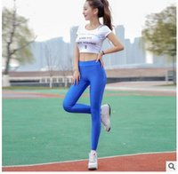 Wholesale Coats Border - Cross-border supply of yoga clothes two-piece women's self-cultivation breathable ladies coat trousers sports running fitness suit
