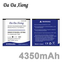 Wholesale S2 Hd Lte - Da Da Xiong 4350mAh EB585157VK EB-L1D7IBA Battery for Samsung Galaxy S2 LTE E110 SII E120L S I727 T989 I9100 HD E110S I9210 i997