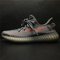 Wholesale Discount Boost V2 Boost Cream White Zebra Top Quality Kanye West V1 Men Women Trainers Shoes Perfect With Box